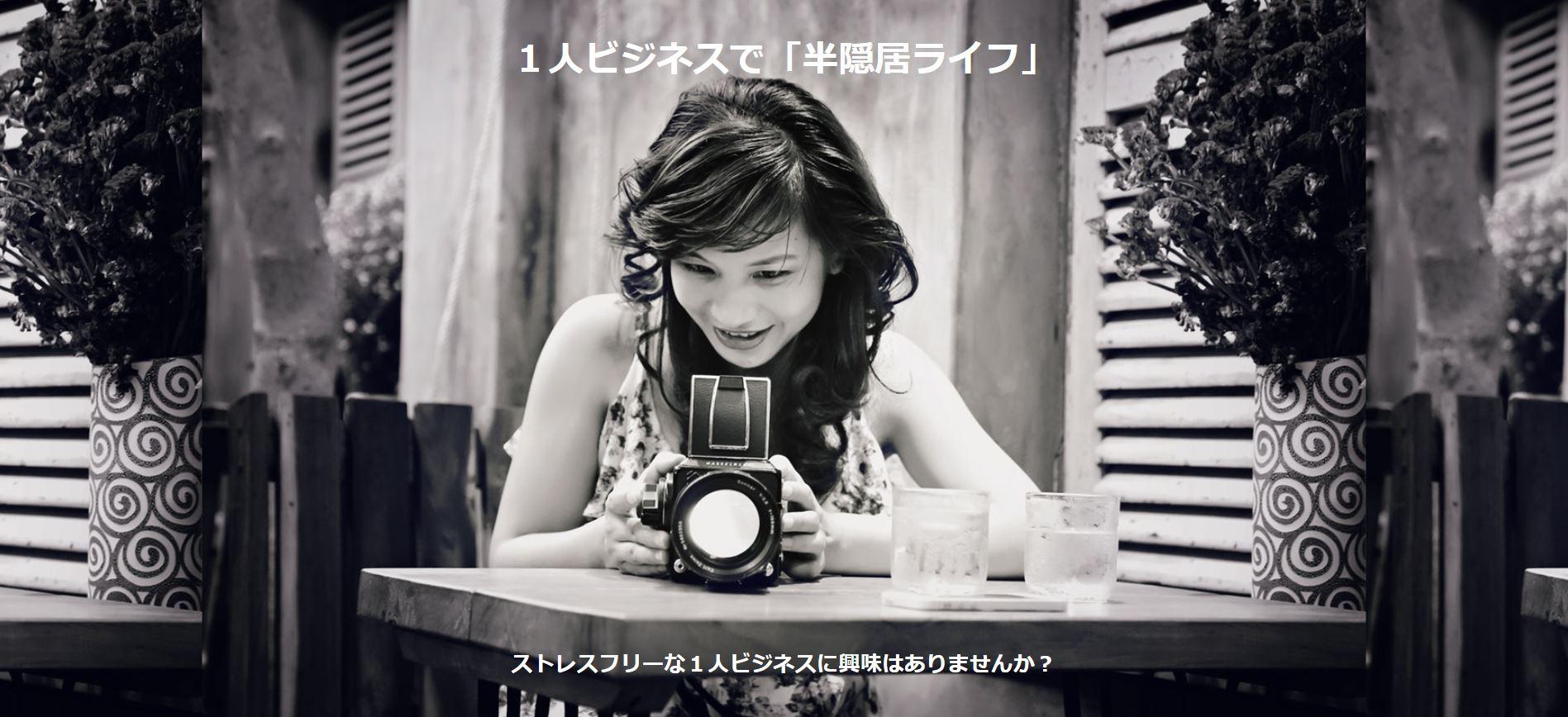 【登録無料】ebay中古フィルムカメラ輸出講座を始めよう♪